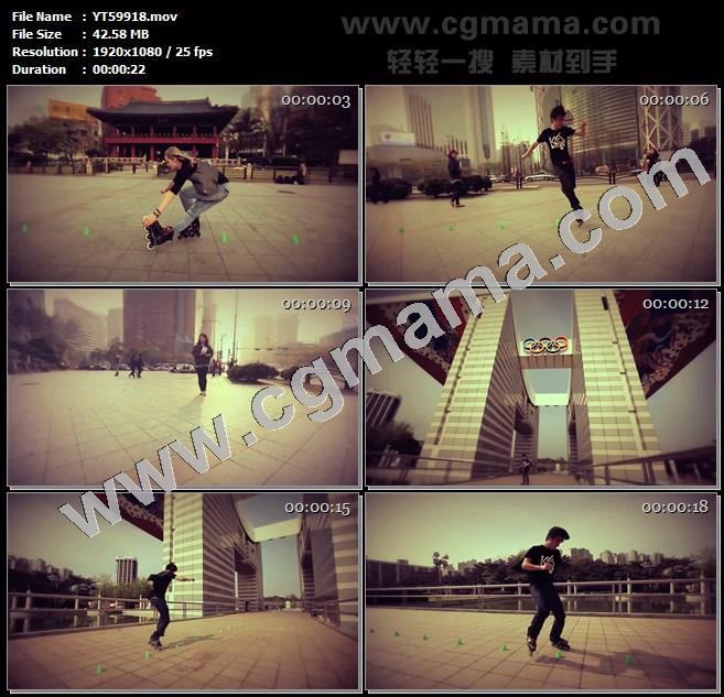 YT59918青年男女街头花式轮滑高清实拍视频素材