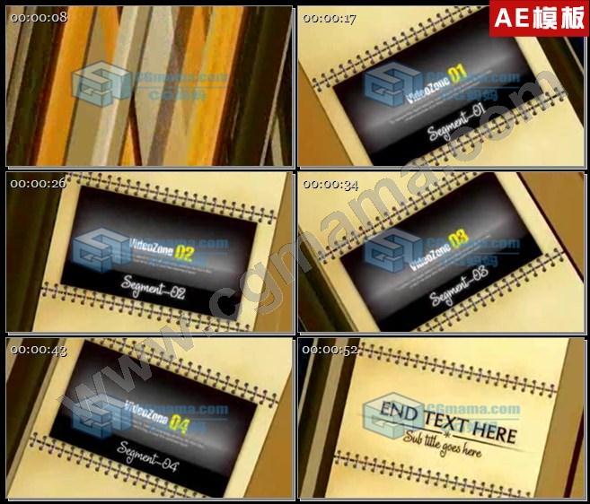 AE4701彩色线条百叶窗开关日历挂历翻转翻页时尚企业图文视频相册字幕展示AE模板