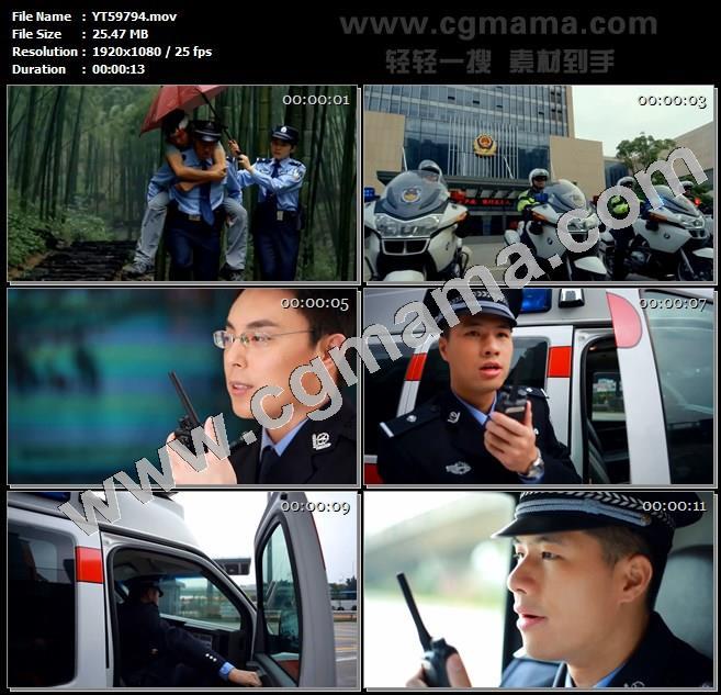 YT59794江苏水警边检人员公安高清实拍视频素材