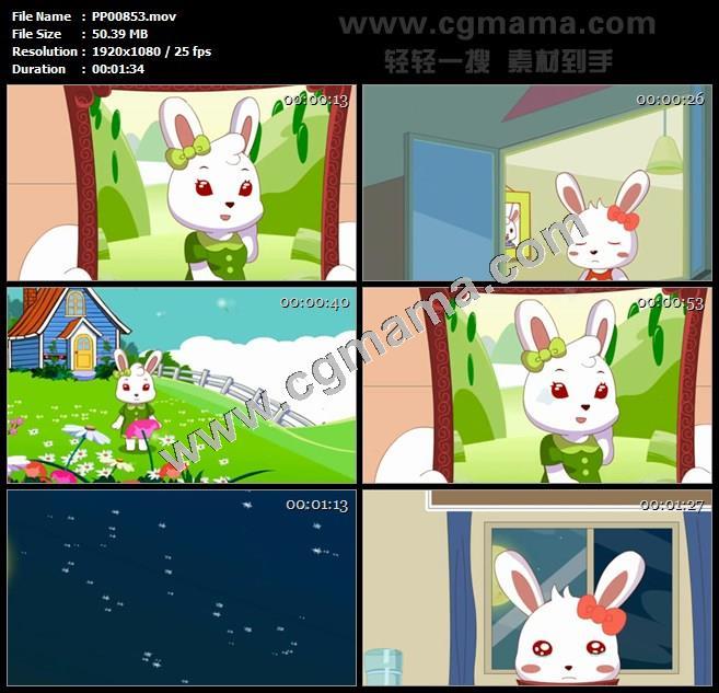 PP00853鲁冰花卡通儿歌儿童歌曲高清晚会大屏led视频素材