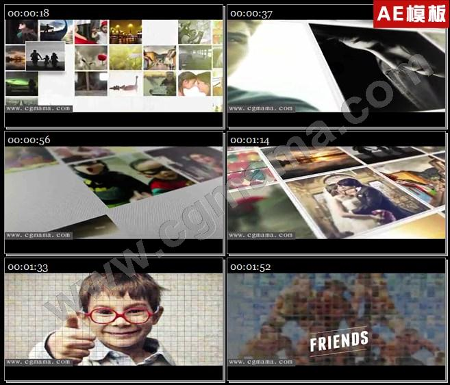 AE5908照片墙照片汇聚logo演绎AE模板