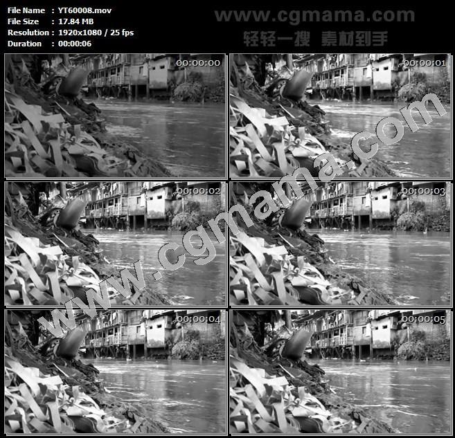 YT60008水污染白色污染塑料袋污染高清实拍视频素材