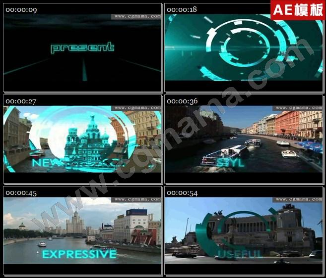 AE5791酷炫文字转场字幕工程AE模板