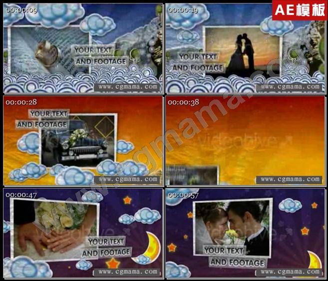 AE6873卡通动画云朵天空大海月亮图文相册展示AE模板