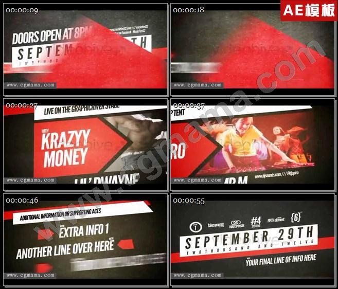 AE5097MG动画文字特效图文展示AE模板