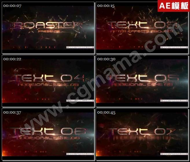 AE5409星云火光LOGO展示AE模板