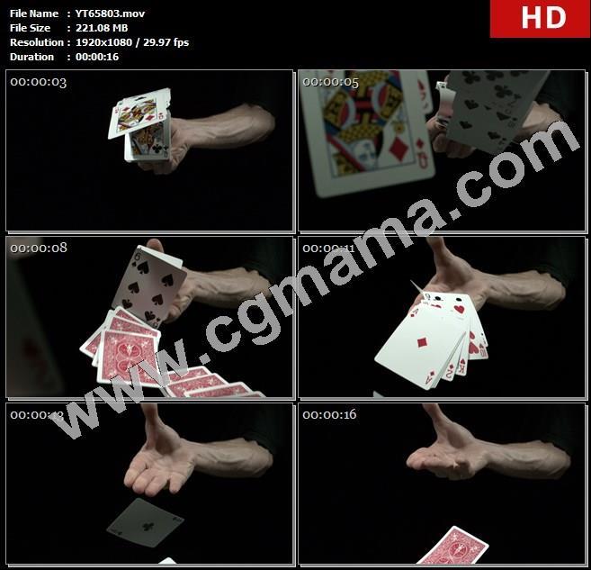 YT65803慢动作扑克牌飞起高清实拍视频素材