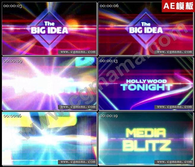 AE4620时尚炫酷灯光光效3D旋转舞台光线企业文字字幕logo展示AE模板