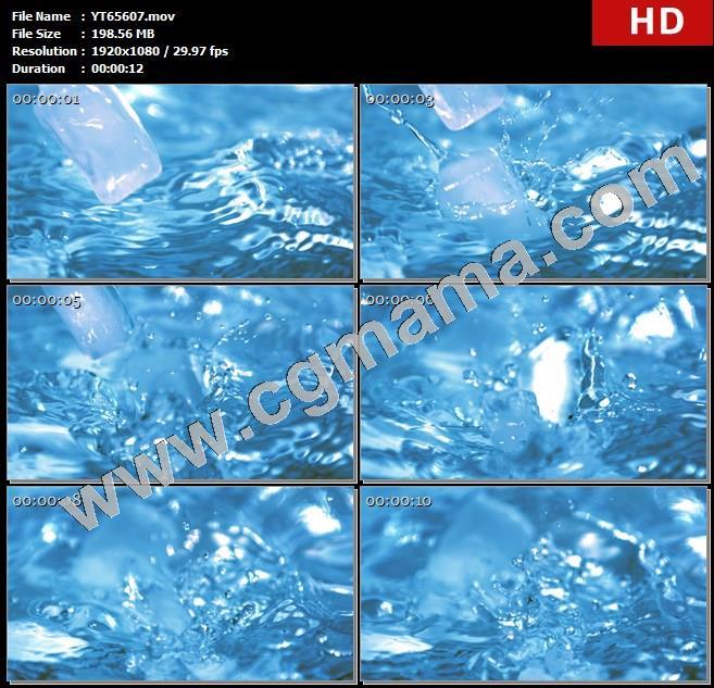 YT65607慢动作冰块掉入蓝色波浪水高清实拍视频素材