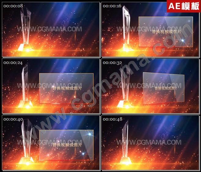AE8310颁奖典礼揭晓视频AE模板晚会奖杯AE模板