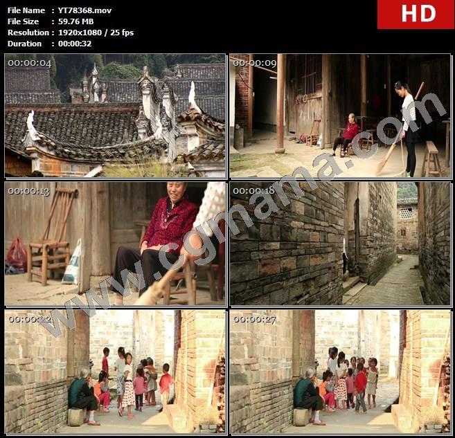 YT78368村庄房屋打扫祖孙老人水塘树木村落巷道孩子高清实拍视频素材
