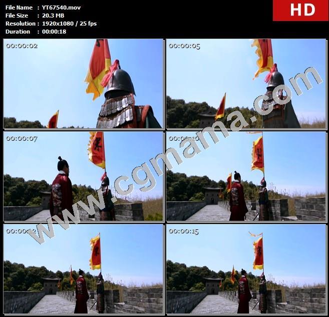 YT67540城楼城墙大臣臣子士兵将士军旗南宋高清实拍视频素材