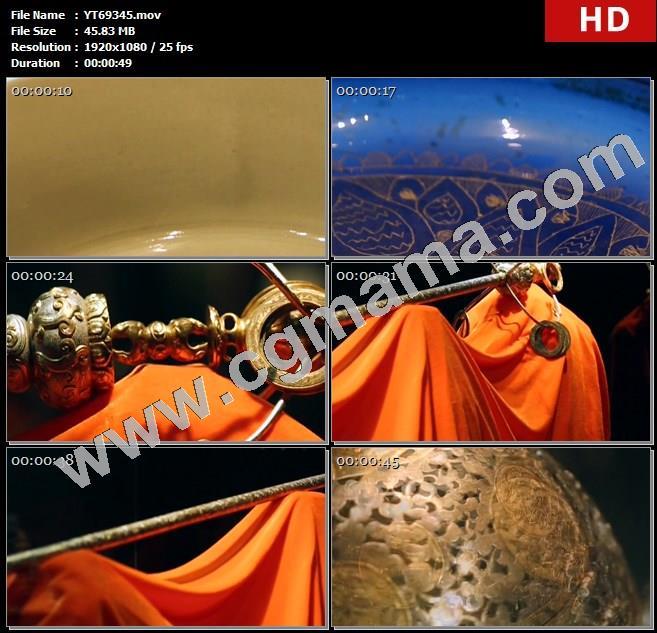 YT69345古代文物佛教锡杖法门寺博物馆瓷盘锡杖琉璃盘高清实拍视频素材