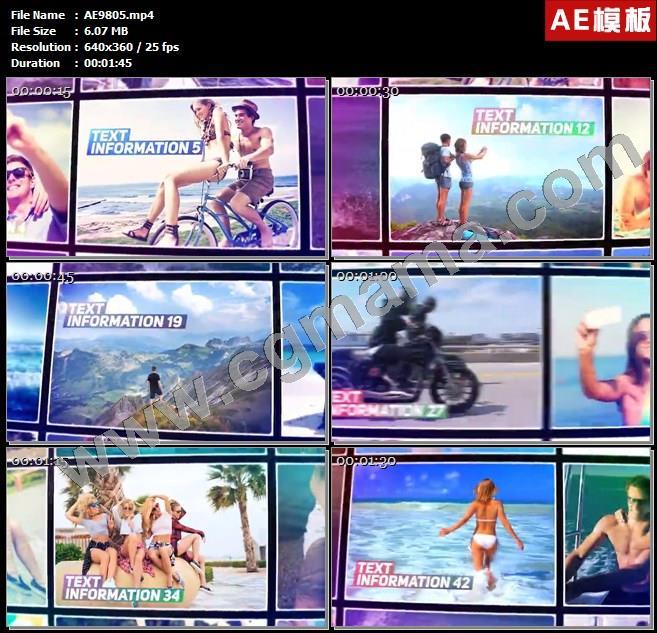 AE9805网格式图片展示ae模板
