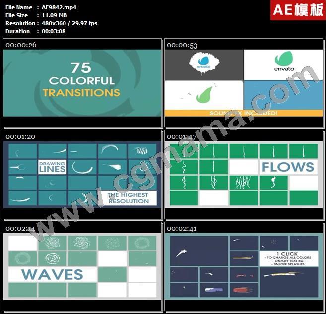 AE9842液体运动特效元素ae模板