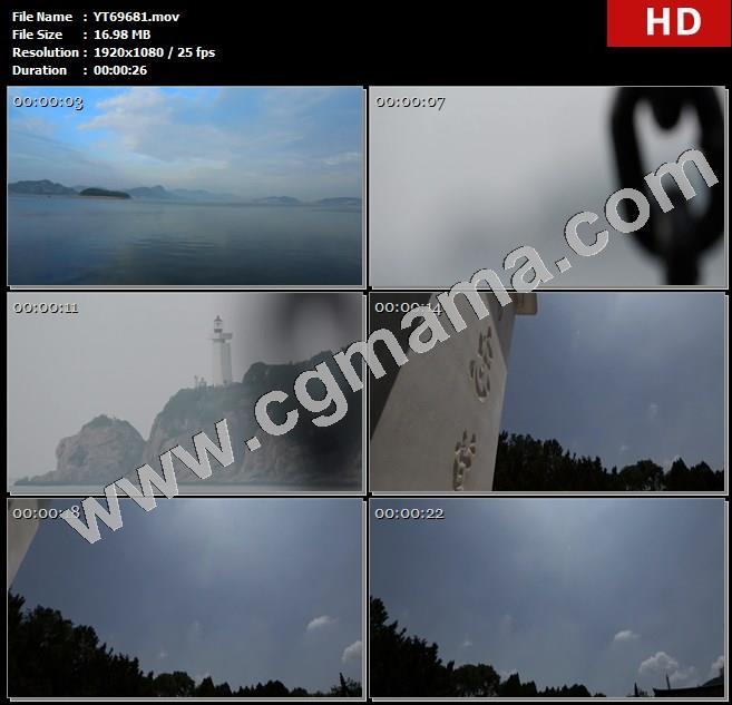 YT69681大连旅顺大海万忠墓中日甲午战争树木高清实拍视频素材