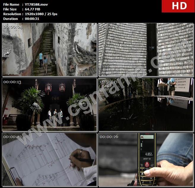 YT78588古建测绘房屋建筑巷道街道研究人员测量仪器图纸高清实拍视频素材