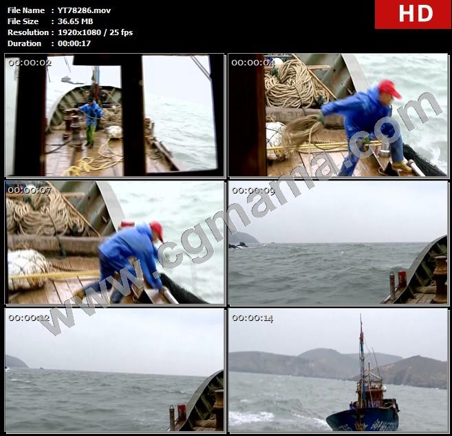 YT78286船只风浪船员渔民大海颠簸渔船高清实拍视频素材