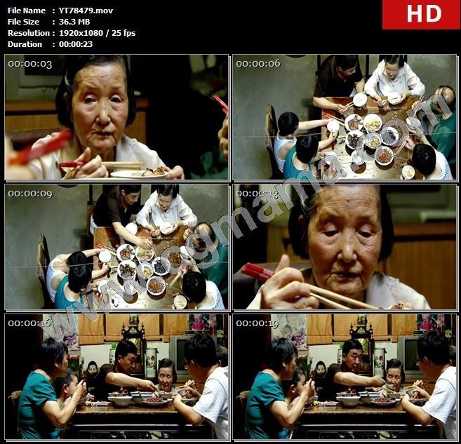 YT78479饭菜夹菜餐桌老人儿女子孙天伦之乐晚餐菜肴高清实拍视频素材