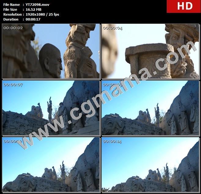 YT72098元大都城垣遗址公园背景人像石像雕像高清实拍视频素材