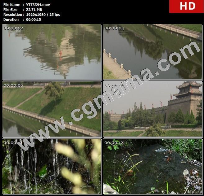 YT73394护城河城楼水柱植被高清实拍视频素材