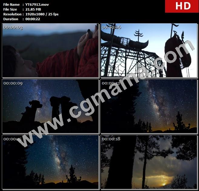 YT67913古人祭祀上天高清实拍视频素材