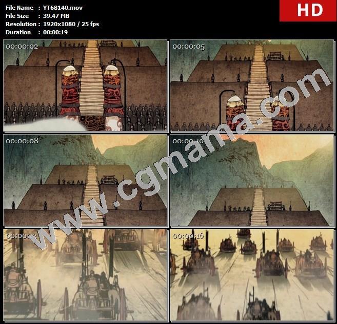 YT68140祭祀台战争古人楚国太阳战车群山高清实拍视频素材