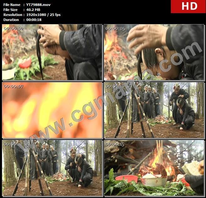 YT79888苗族岜沙火焰成人礼割发火焰燃香高清实拍视频素材