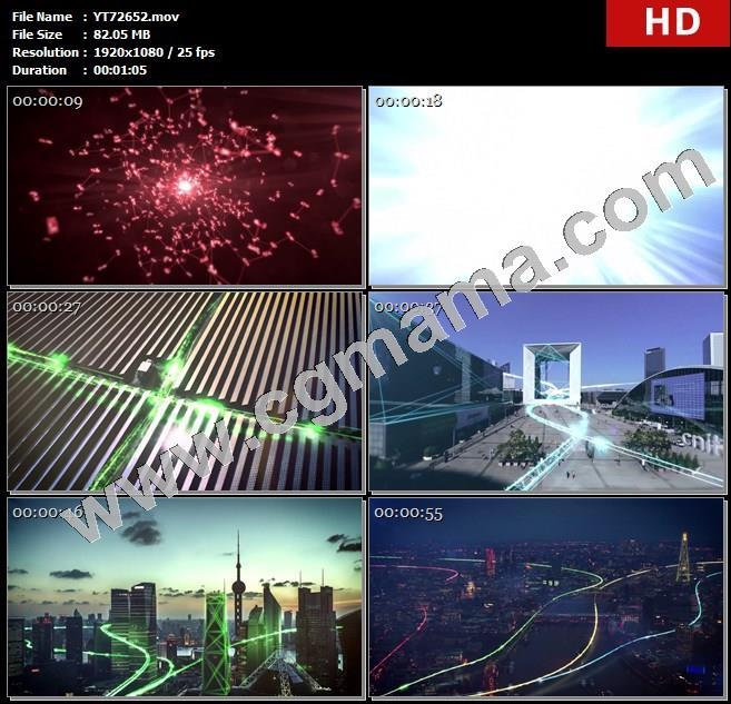 YT72652商业地产商务科技企业计算机大数据城市5高清实拍视频素材