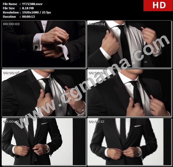 YT72388服装男士服饰广告商务人士西装打领带礼仪穿戴高清实拍视频素材