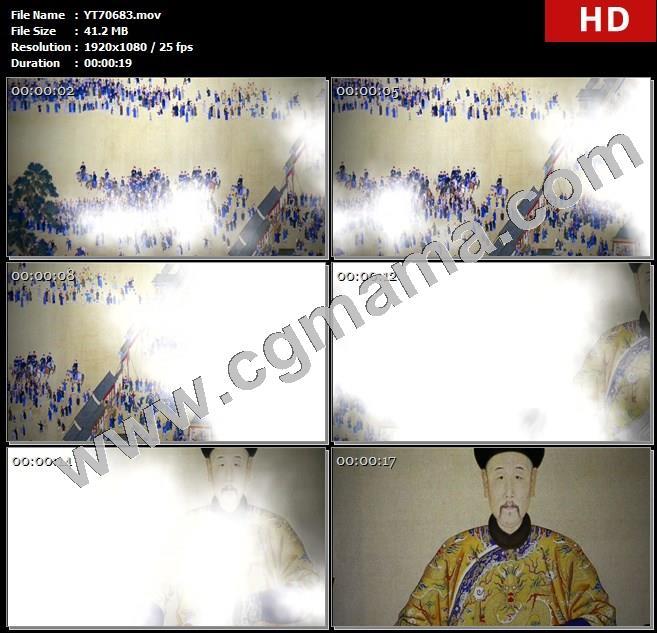 YT70683康熙南巡图雍正读书像古代画作古画清朝高清实拍视频素材