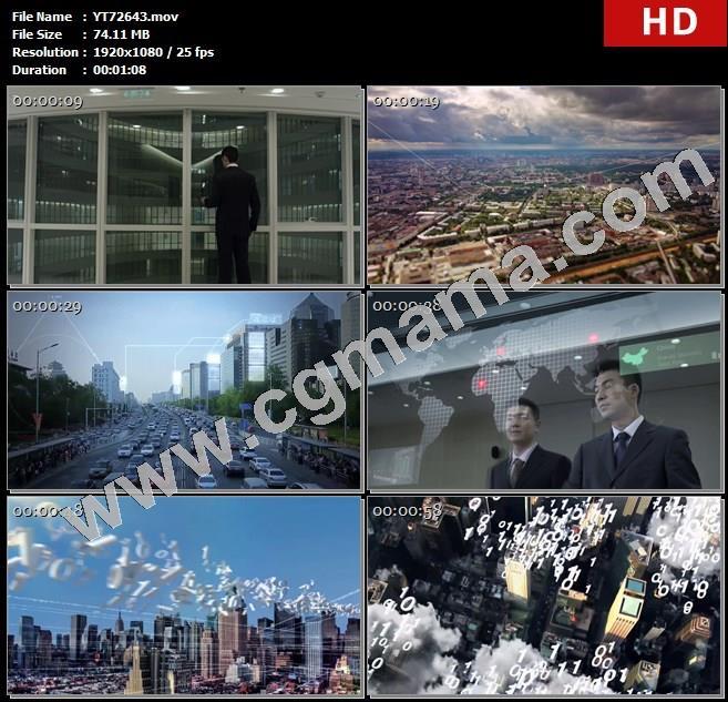 YT72643商业地产商务科技企业计算机大数据2高清实拍视频素材