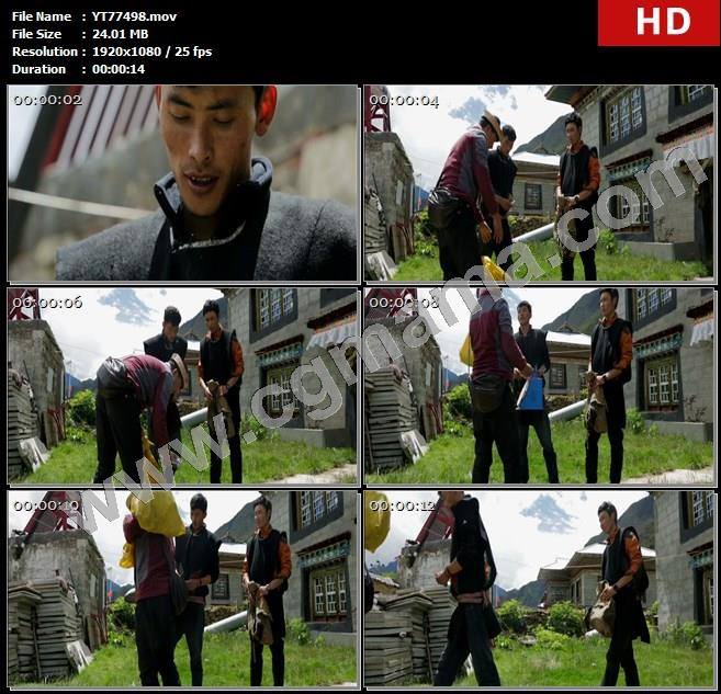 YT77498金钱数钱人民币藏民药材称重高清实拍视频素材