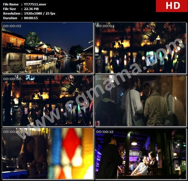 YT77511酒吧灯火摇曳乌镇游客街道河流高清实拍视频素材