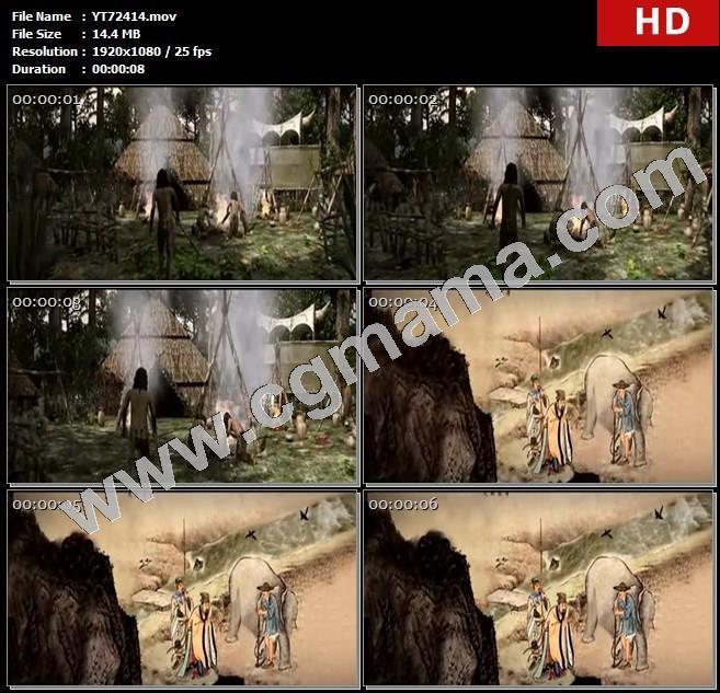 YT72414古代历史人物原始社会原始人高清实拍视频素材