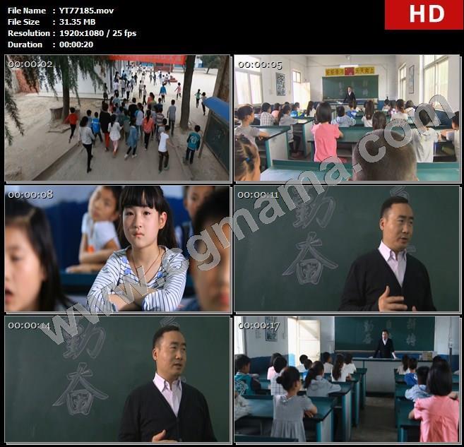 YT77185博士返校教授上课小学学生高清实拍视频素材
