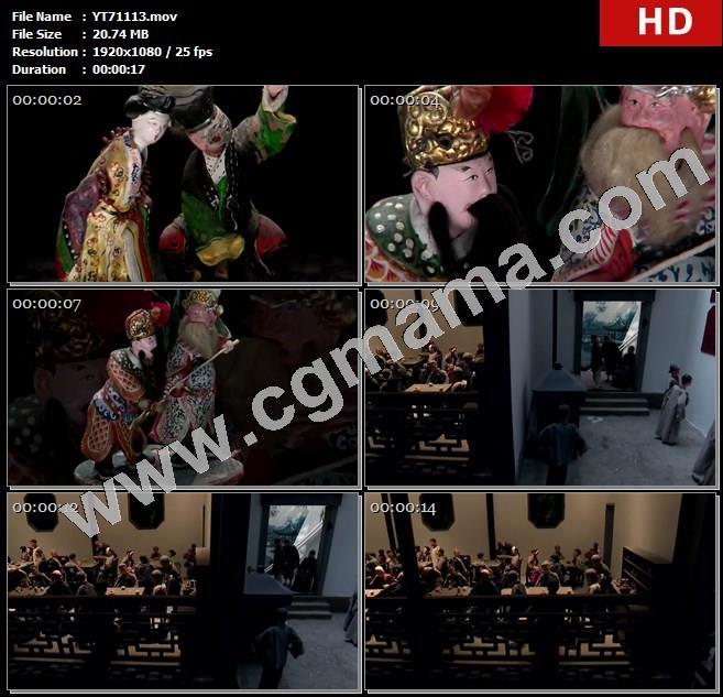 YT71113清代光绪年间昆曲戏文泥塑雕塑彩塑茶馆戏院高清实拍视频素材