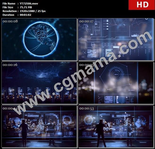 YT72506互联网信息咨询金融商务科技地球流光数据影视高清实拍视频素材