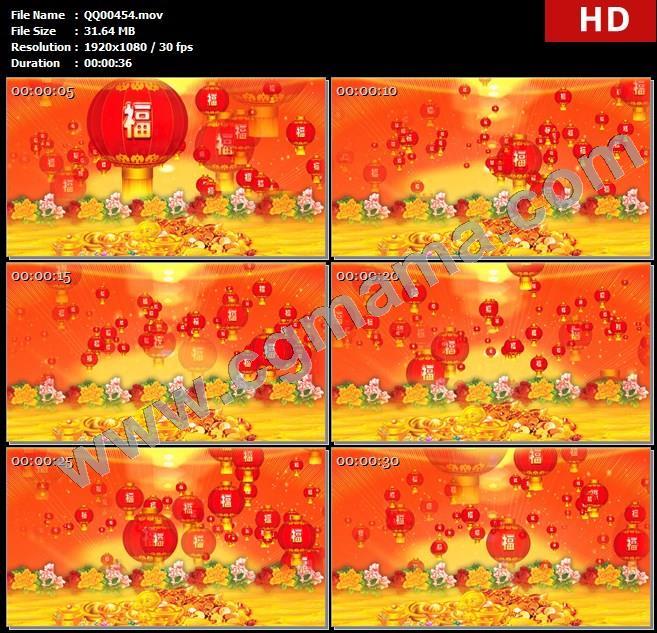 QQ00454新年元宝灯笼福字鲜花牡丹花喜庆过年金色光效高清晚会led大屏视频素材定制