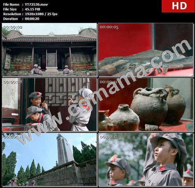 YT72530祭奠革命先烈小红军传承革命英雄纪念碑孩子闪闪红星高清实拍视频素材