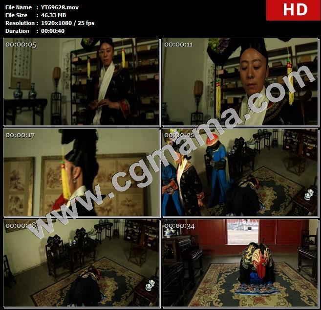 YT69628慈禧太后清朝官员随从太监跪拜离开高清实拍视频素材
