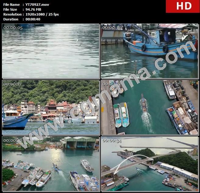 YT70927南方澳渔港渔船船只水鸟水面高清实拍视频素材