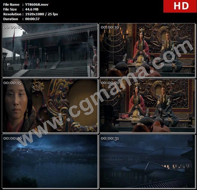 YT86068长安城宫殿士兵刘盈继位吕后执掌群臣下雨雨水高清实拍视频素材