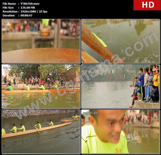 YT86760河水河道敲锣打鼓划龙舟比赛村民树木龙舟队红绸高清实拍视频素材