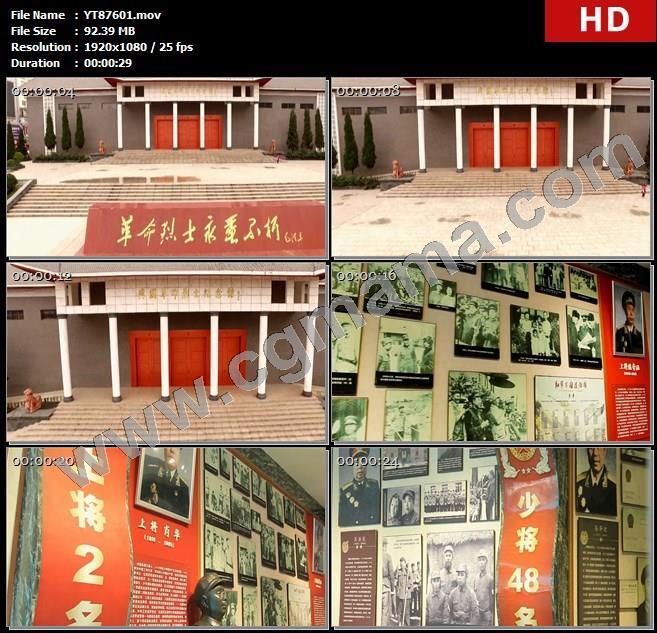 YT87601石碑碑文中国革命烈士纪念馆雕像简介图画照片高清实拍视频素材
