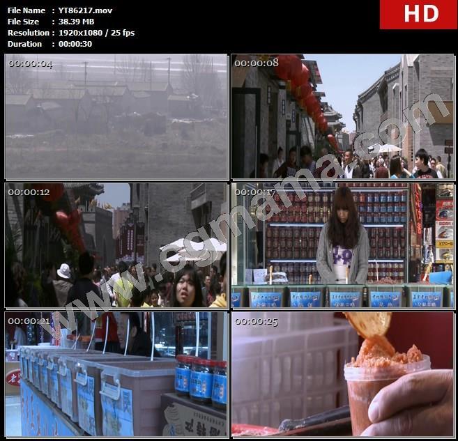 YT86217村庄房屋游客街道商铺虾酱店铺海产品老人顾客高清实拍视频素材