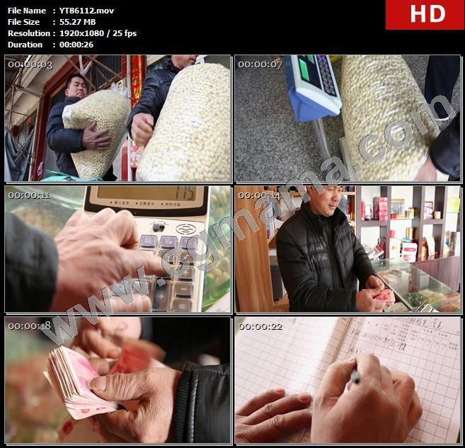 YT86112车辆朱子社仓商铺电子秤计算机农村合作社记账白莲高清实拍视频素材