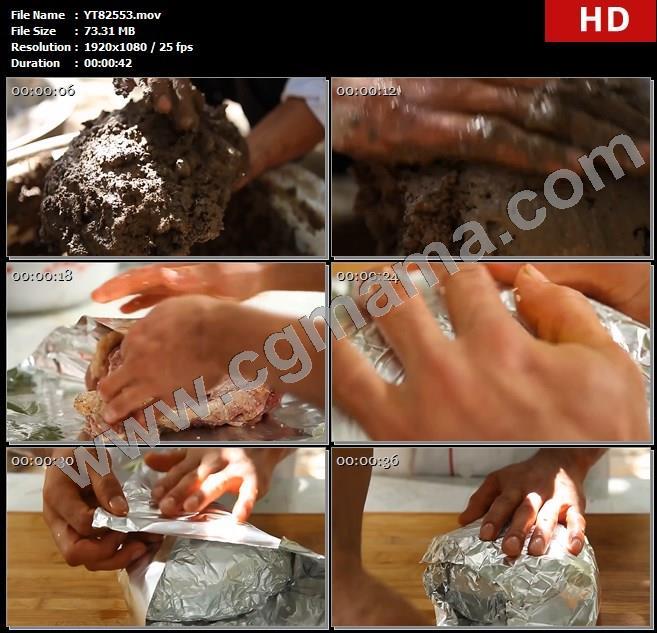 YT82553羊肉羊脖子胶泥厨师锡纸包裹美食制作焖熟高清实拍视频素材