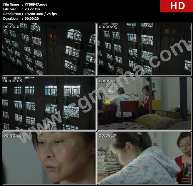 YT88947毛坦厂中学夜晚教室学校灯光家长陪读高清实拍视频素材