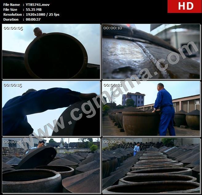 YT85741修补酱缸裂纹工人酱油厂开盖子晾晒舌尖上的中国高清实拍视频素材